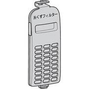 NET-K10SV [糸くずフィルター]