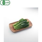 有機農法で作った小松菜と旬の野菜の詰め合わせ 5回分回数券 [茨城県産 有機小松菜3,480円セット]