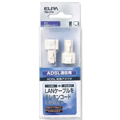 TEA-076 [ADSL用変換アダプタ 8極/6極用]