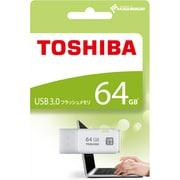 UNB-3A064GW [USBメモリ USB3.0/2.0対応 TransMemory UNB-3Aシリーズ 64GB]