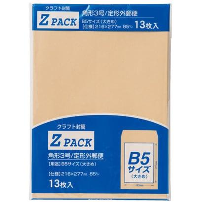PK-Z3 [クラフト封筒Z角3 85G]