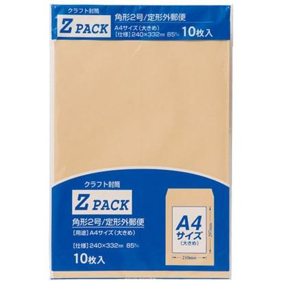 PK-Z2 [クラフト封筒Z角2 85G]