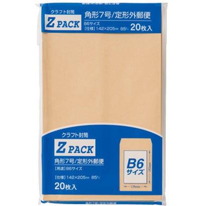 PK-Z7 [クラフト封筒Z角7 85G]