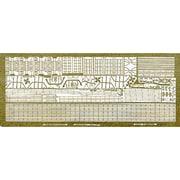 PE76 [1/700スケール WWII 米国海軍 潜水艦ガトー級&日本海軍・駆潜艇用]