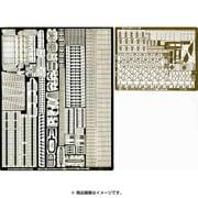 PE97 [1/700スケール WWII 米国海軍 空母 エセックス級用]