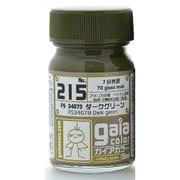 215 [ガイアカラー ミリタリーカラーシリーズ FS34079 ダークグリーン 15mL 7分光沢]