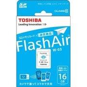 SD-WE016G [無線LAN搭載 メモリーカード FlashAir W-03 16GB]