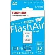 SD-WE032G [無線LAN搭載 メモリーカード FlashAir W-03 32GB]