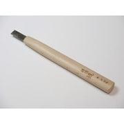 ハイス彫刻刀 平刀 12.0mm [柄の長さ180mm]