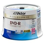 VD-R120LQ50 [録画用DVD-R 追記型 1-16倍速 50枚 ホワイトレーベル インクジェットプリンター対応]
