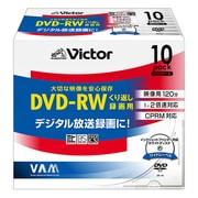 VD-W120QW10 [録画用DVD-RW 書換型 1-2倍速 10枚 ホワイトレーベル インクジェットプリンター対応]