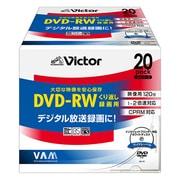 VD-W120QW20 [録画用DVD-RW 書換型 1-2倍速 20枚 ホワイトレーベル インクジェットプリンター対応]