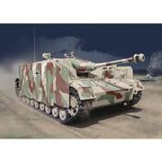 CH6647 WW.II ドイツ軍 Sd.Kfz.167 IV号突撃砲最終生産型 1/35スケール 未塗装プラモデル [2018年6月再生産]