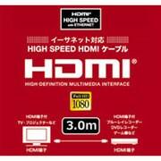 HD-430 [HDMIケーブル]