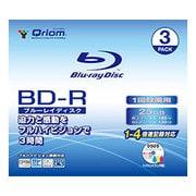 BD-R3SL [ブルーレイディスク 4倍速 25GB 3枚入り]