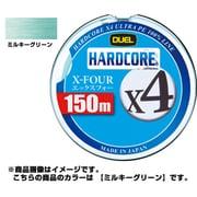HARDCORE X4 150m 1.2号 MG