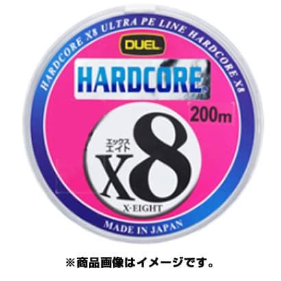 HARDCORE X8 200m 0.8号