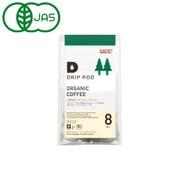 DPYS001 [DRIP POD(ドリップポッド) 有機栽培オーガニックコーヒー 8P]