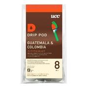DPGC001 [DRIP POD(ドリップポッド) グァテマラ&コロンビア 8P]