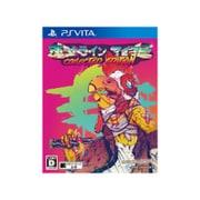 ホットライン マイアミ Collected Edition [PS Vitaソフト]