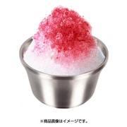 D998 [冷たさキープステンレス製かき氷デザートカップ500]