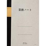 N112 [業務ノート B5]
