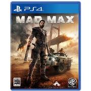 MAD MAX(マッドマックス) [PS4ソフト]