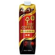 リキッドコーヒー 天然水 無糖 テトラプリズマ 1000ml