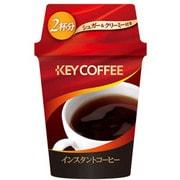 インスタントカップコーヒー2P 2p