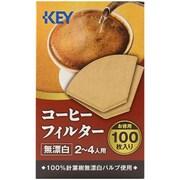 コーヒーフィルター 2-4人用無漂白箱入り 100P