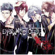 DYNAMIC CHORD feat.KYOHSO 通常版 [Windows]