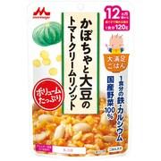 大満足ごはん かぼちゃと大豆のトマトリゾット G-12 120g [対象 月齢:12ヶ月頃~]