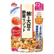 大満足ごはん 鮪と大豆の野菜リゾット G-16 120g [対象 月齢:12ヶ月頃~]