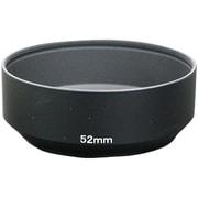 UNX-5362 [メタルフード 52mm ブラック]