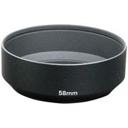 UNX-5364 [メタルフード 58mm ブラック]