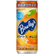 バヤリースオレンジ 缶 250g×30本 [果実果汁飲料]