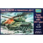 UU72327 [T-34/85戦車 1944年型D5-T搭載 2019年12月再生産]