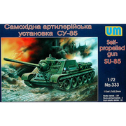 UU72333 [SU-85対戦車自走砲 2019年12月再生産]