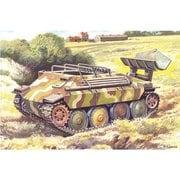 UU72357 [ベルゲヘッツァー戦車回収車]