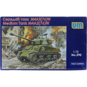 UU72390 [M4A2シャーマン(76mm)ロシア軍仕様]