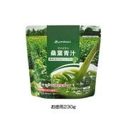 桑葉青汁 難消化性デキストリンプラス 230g