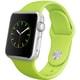 Apple Watch Sport 42mmシルバーアルミニウムケースとグリーンスポーツバンド