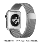 Apple Watch 38mmケース用 ミラネーゼループ