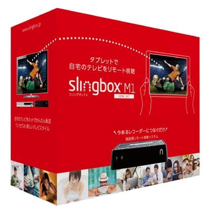 Slingbox M1 HDMIセット [Full HDインターネット映像転送システム HDMIコンバーターセット]