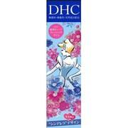 DHC 薬用ディープクレンジングオイル [シンデレラパッケージ]