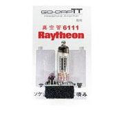 GO-DAP TT専用 RAYTHEON6111管 オリジナルDIP変換基板付き
