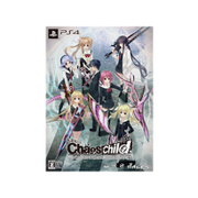 CHAOS;CHILD 限定版 [PS4ソフト]