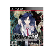 CHAOS;CHILD [PS3ソフト]