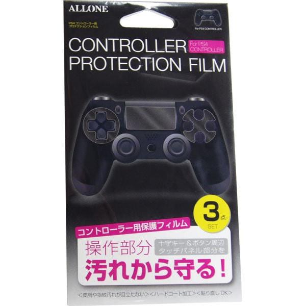 ALG-PS4CPF [PS4コントローラ用 プロテクションフィルム]