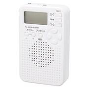 RD11WH [デジタルチューニング AM・FMポケットラジオ ホワイト]